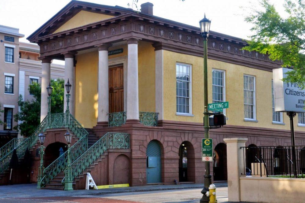 SOUTH CAROLINA : Charleston Market Hall