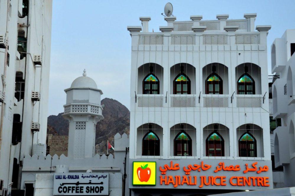 Oman : Mutrah Corniche