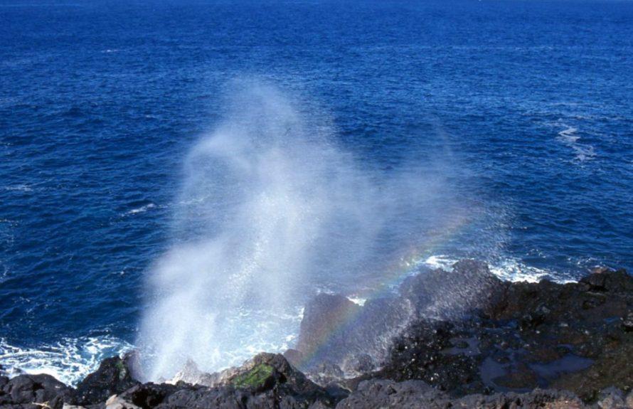 Ile de la Réunion : Le Souffleur