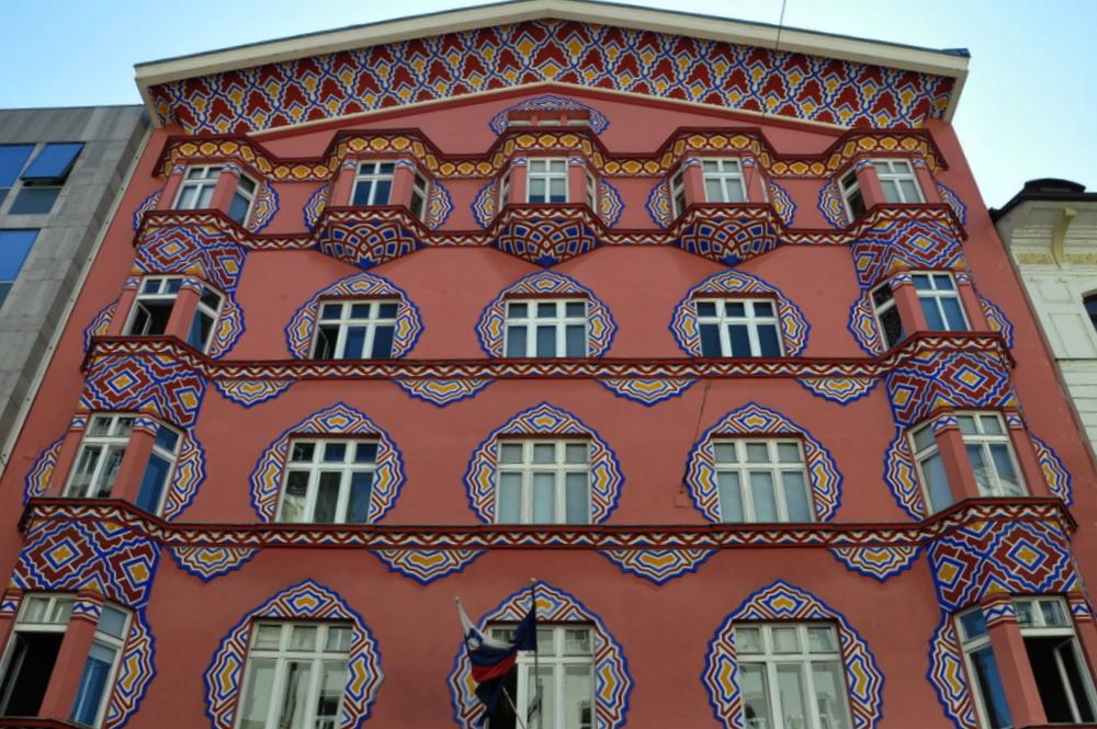 Ljubljana : Banque commerciale coopérative